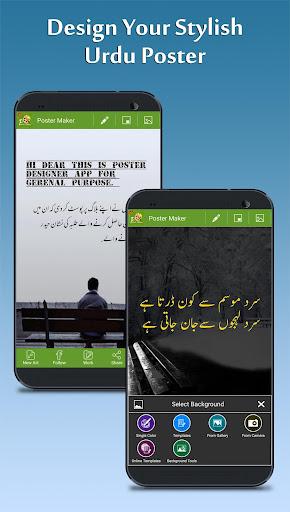 Poster Maker - Fancy Text Art and Photo Art 1.13 screenshots 19