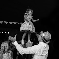 Fotógrafo de bodas Dami Sáez (DamiSaez). Foto del 21.02.2017