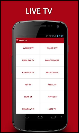 NEPAL Pocket TV