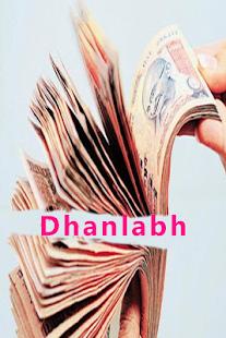 Dhanlabh(धनलाभ) - náhled