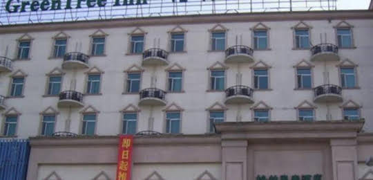 Greentree Inn Nantong Middle Qingnian Road Business Hotel