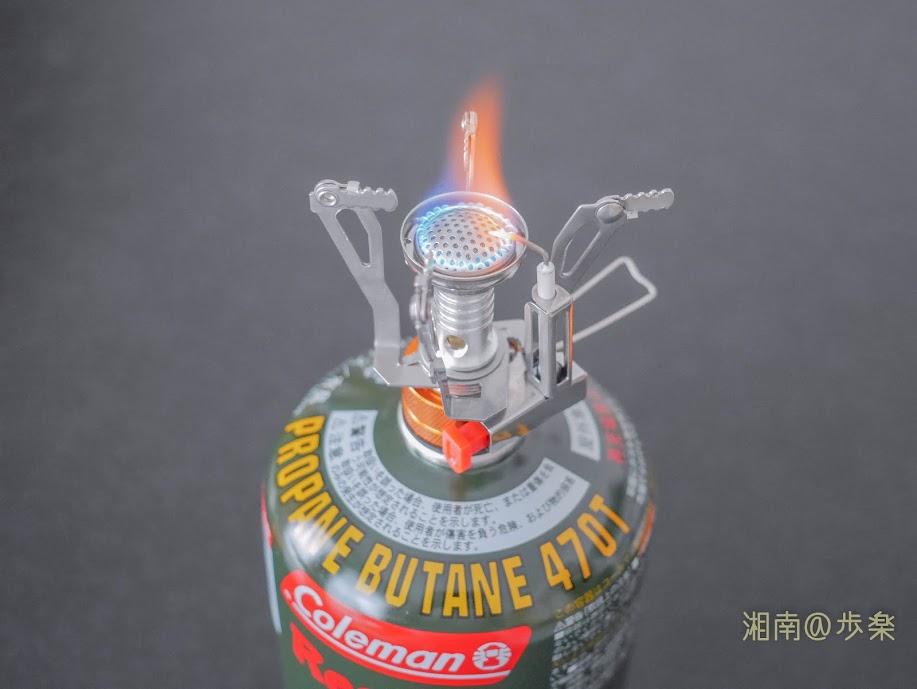 点火テスト Don-Guri コンパクトバーナー