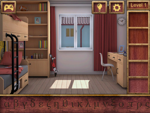 High School Escape 2 1.0 screenshots 1