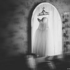 Wedding photographer Stanislav Vinogradov (vinostan). Photo of 16.10.2016