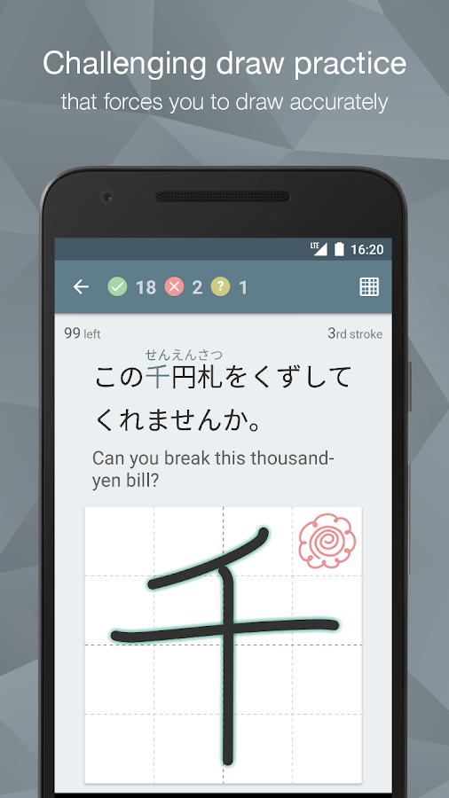 Japanese Kanji Study - 漢字学習: captura de pantalla