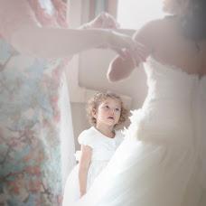 Wedding photographer Giuseppe Santanastasio (santanastasio). Photo of 01.09.2015