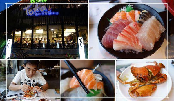 Toka東加和漢創作料理 日本料理平價吃到飽 無限量供應(圖多)
