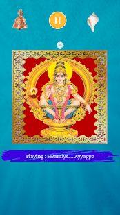 Very Powerful Ayyappa Mantra अय्यप्पा मंत्र - náhled