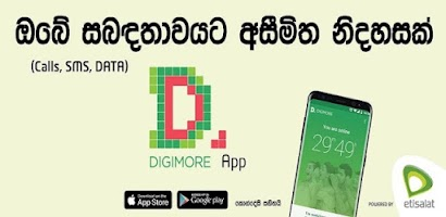 Digimore by Etisalat - Android app on AppBrain