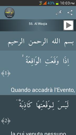 Surah Al-Waqia Italian