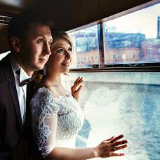 Wedding photographer Vladimir Budkov (BVL99). Photo of 23.07.2017