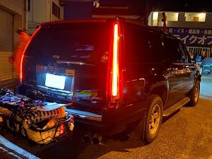 エスカレード  ESV 07yのカスタム事例画像 たごちゃんさんの2020年02月21日10:23の投稿
