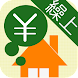 SUUMO 住宅ローンシミュレータ