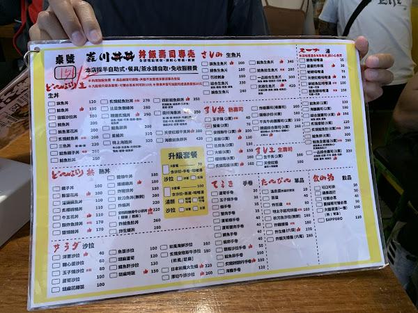 高雄區最愛的日本料理 CP值高 每一款都想點都想吃 今天點了: 炙燒鮭魚起司花捲360 森川海景丼350 升級套餐100 蝦膏壽司70 明太子烘蛋160 沒有另加服務費 店內是半自助形式 麥茶,餐具,