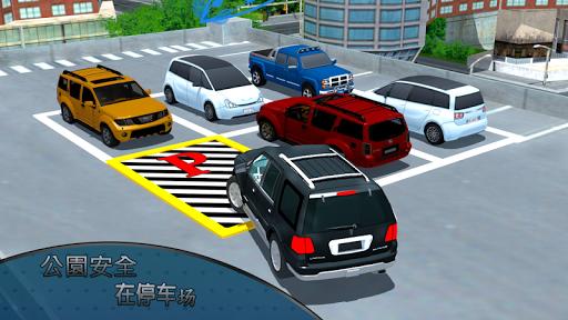 玩免費模擬APP|下載普拉多 汽車 模擬器 app不用錢|硬是要APP