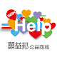 願益邦商城中華許許願展夢文教 Download for PC Windows 10/8/7
