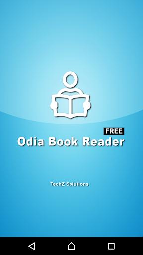 Odia Book Reader