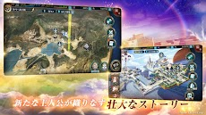 英雄伝説 暁の軌跡モバイルのおすすめ画像2