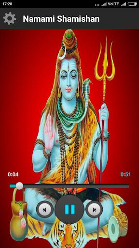 Shiv Bhakti Ringtones 1.0 screenshots 4
