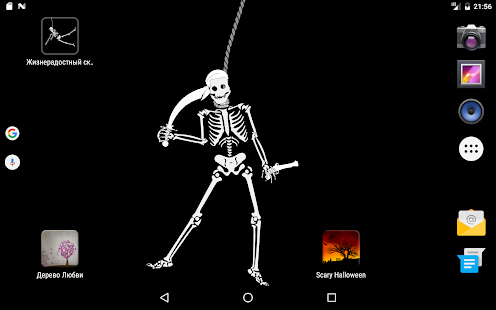 Cheerful Skeleton Live Wallpaper- screenshot thumbnail