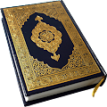 HOLY QURAN (Read Free) download
