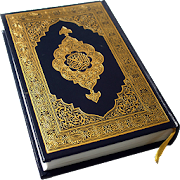 App HOLY QURAN (Read Free) APK for Windows Phone