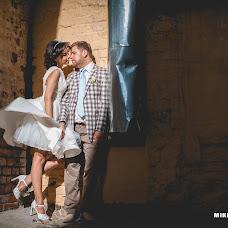 Wedding photographer Mikhail Nosikov (mikhailnosikov). Photo of 14.10.2014