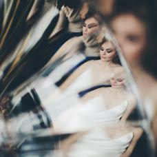 Wedding photographer Marina Ilina (MRouge). Photo of 14.12.2017