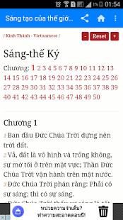 Kinh Thánh Vietnam Bible - KJV - náhled