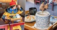 唐太盅養生燉品甜湯 高雄武聖店