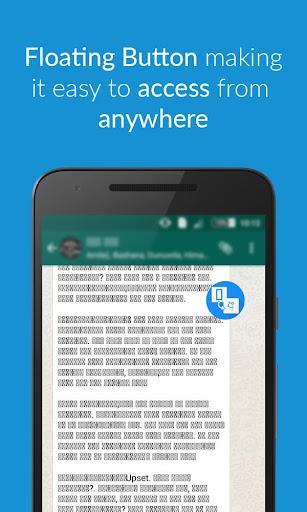 Sinhala Font Viewer  screenshots 6