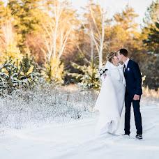 Wedding photographer Olesya Melshikova (eridan). Photo of 08.01.2018