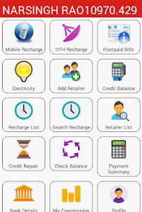 Payoneindia for PC-Windows 7,8,10 and Mac apk screenshot 2