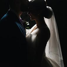 Свадебный фотограф Анна Милграм (Milgram). Фотография от 05.02.2018