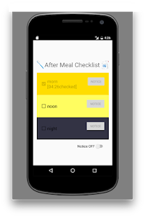 After Meal Checklist- screenshot thumbnail