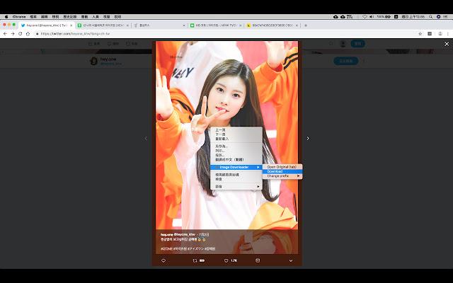 image-downloader