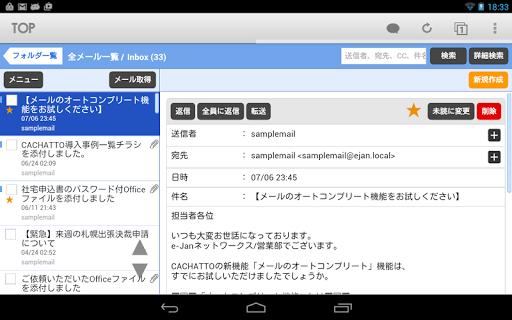 CACHATTO SecureBrowser 3.27.1 Windows u7528 7