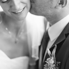 Wedding photographer Nikita Solomanidin (solomanidin). Photo of 15.09.2016
