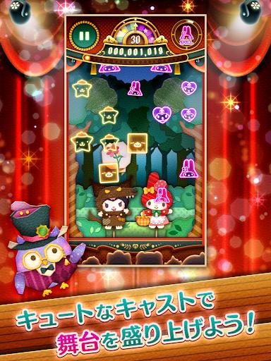 【パズル】ファンタジーシアター サンリオキャラクターズ