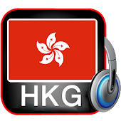 Radio Hong Kong - HK Radios - All Hk Radios Android APK Download Free By WorldRadioFM