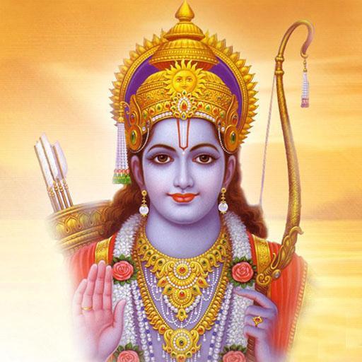 ShriRamRakshaStotra with Audio