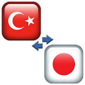 Turkish-Japanese Translation