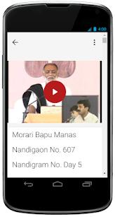 Morari Bapu: Ram Katha Live - náhled