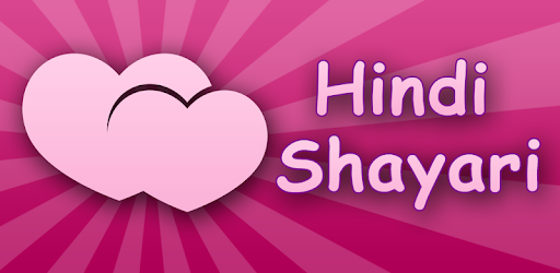 Hindi Shayari Collection FREE! - Apps on Google Play