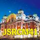 第41回日本呼吸療法医学会学術集会(JSRCM41) for PC-Windows 7,8,10 and Mac