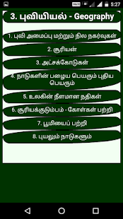 GK in Tamil TNPSC - náhled