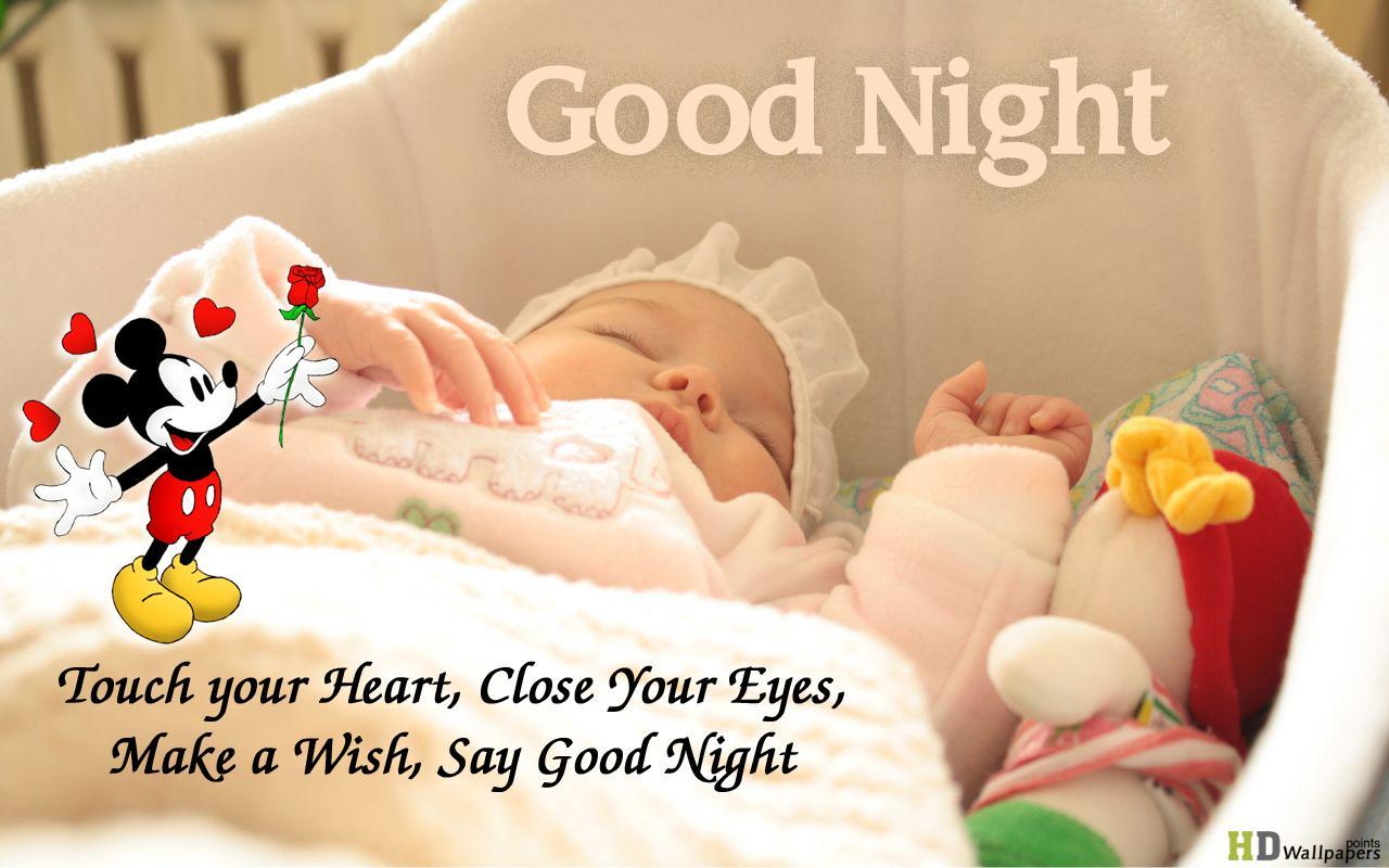 Good Night screenshot