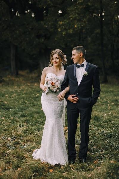 Bryllupsfotograf Natalya Prostakova (prostakova). Foto fra 25.02.2018
