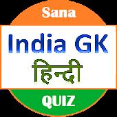 India GK (Hindi) Android APK Download Free By Sana Edutech