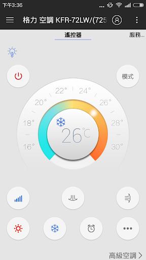 uTorrent v3.4.5 build 41628 Stable 繁體中文版 - 免費的高效能 BT 軟體 - 免費軟體之家
